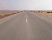 vägen